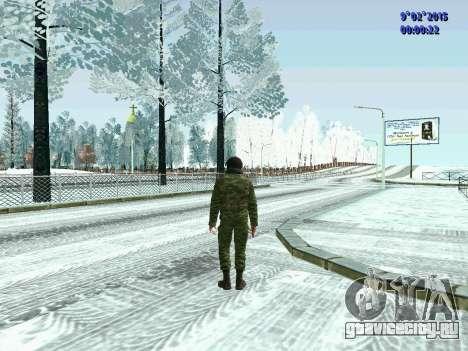 Боец ВВ МВД в зимней форме для GTA San Andreas второй скриншот