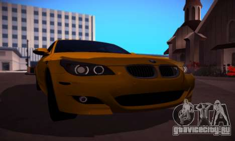 BMW M5 Gold для GTA San Andreas вид сзади слева