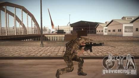 Анимации из CoD MW3 для GTA San Andreas третий скриншот