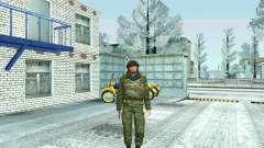 Боец ВВ МВД в зимней форме