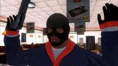 Франклин (Грабитель) из GTA 5