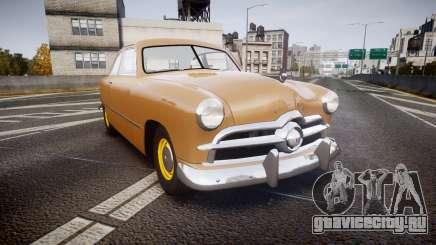 Ford Business 1949 v2.1 для GTA 4