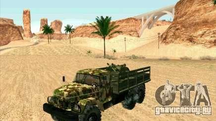 ЗиЛ 131 Шайтан Арба для GTA San Andreas