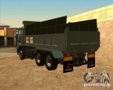 Mitsubishi Fuso Super Great Dump Truck для GTA San Andreas вид слева