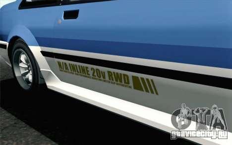 GTA 5 Karin Futo для GTA San Andreas вид справа