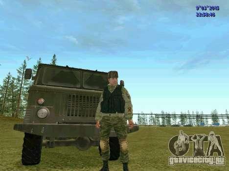 Боец из батальона Призрак для GTA San Andreas второй скриншот