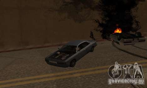 New Effects Paradise для GTA San Andreas девятый скриншот