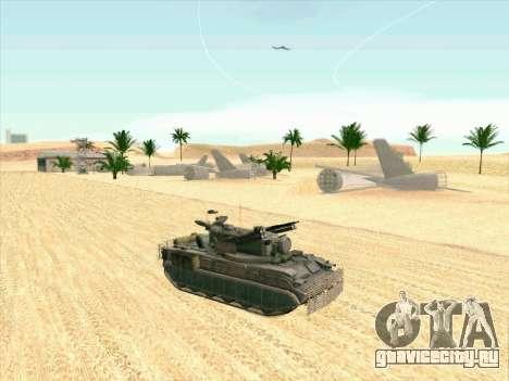 9К22 Тунгуска для GTA San Andreas