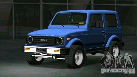 Suzuki Samurai внедорожник для GTA San Andreas