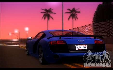 ENB Ximov V3.0 для GTA San Andreas четвёртый скриншот
