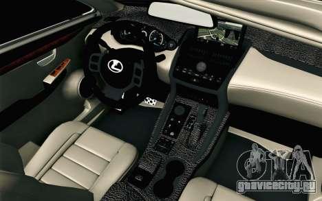 Lexus NX 200T v2 для GTA San Andreas вид справа