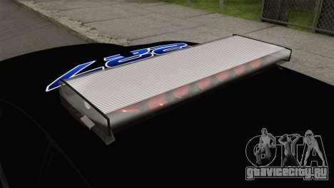Dodge Charger 2013 LSPD для GTA San Andreas вид сзади