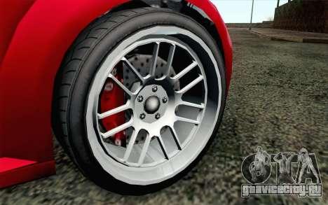 GTA 5 Ubermacht Sentinel Coupe IVF для GTA San Andreas вид сзади слева