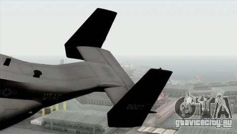 MV-22 Osprey USAF для GTA San Andreas вид сзади слева