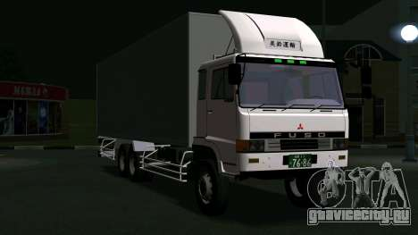 Mitsubishi Fuso The Great Box для GTA San Andreas вид слева