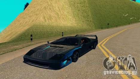 Summers-ENB v9.5 для GTA San Andreas
