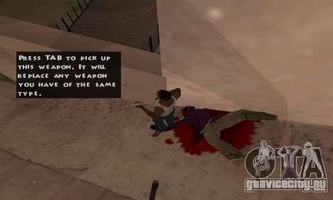 New Effects Paradise для GTA San Andreas шестой скриншот