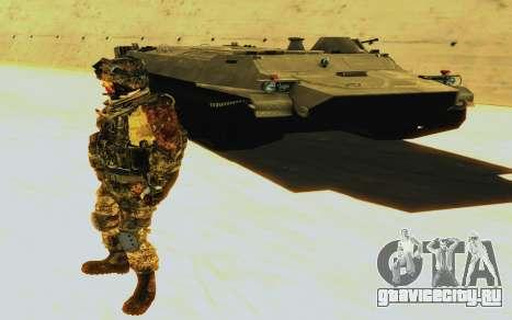 МТЛБ для GTA San Andreas