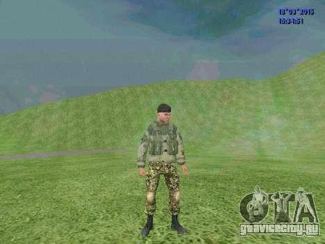 Боец из батальона Зоря для GTA San Andreas второй скриншот