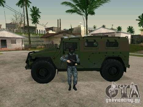 Омоновец для GTA San Andreas четвёртый скриншот