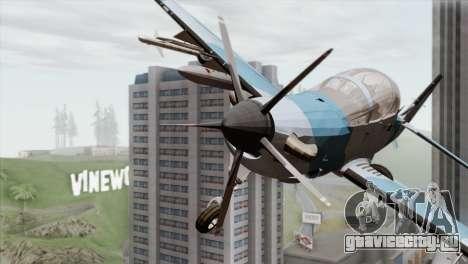 Embraer A-29B Super Tucano Navy Blue для GTA San Andreas вид сзади