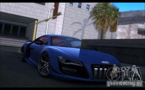 ENB Ximov V3.0 для GTA San Andreas