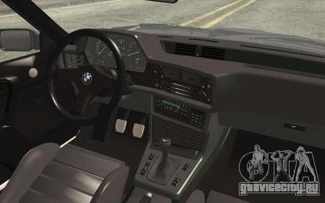 BMW M635CSI E24 1986 V1.0 EU Plate для GTA San Andreas вид справа