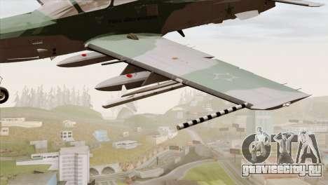 Embraer A-29B Super Tucano FAB для GTA San Andreas вид справа