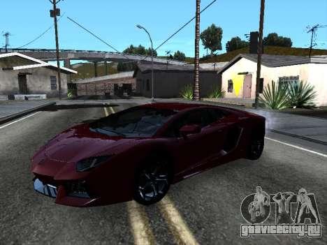 Lamborghini Aventador Tron для GTA San Andreas двигатель