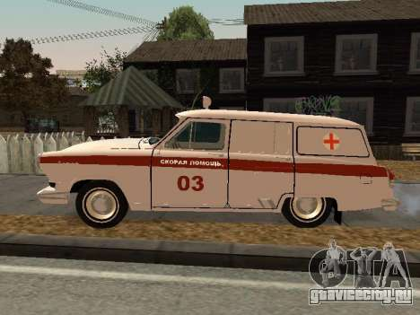 ГАЗ 22 скорая помощь для GTA San Andreas вид слева