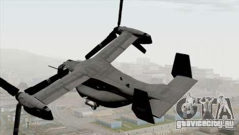 MV-22 Osprey USAF для GTA San Andreas вид слева