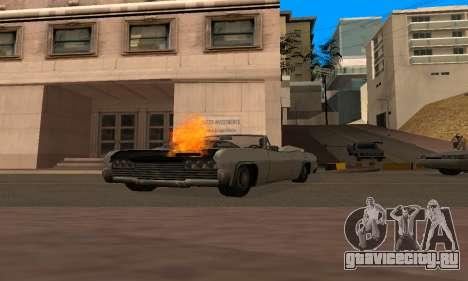 New Effects Paradise для GTA San Andreas седьмой скриншот