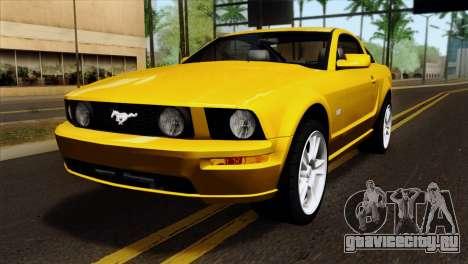 Ford Mustang GT Wheels 1 для GTA San Andreas