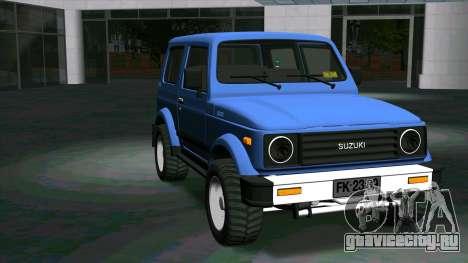 Suzuki Samurai для GTA San Andreas вид сзади
