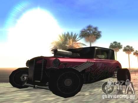 Обновлённый Hotknife для GTA San Andreas