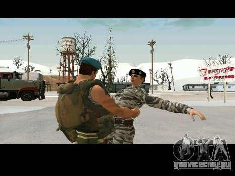 Кира Лебедева для GTA San Andreas пятый скриншот