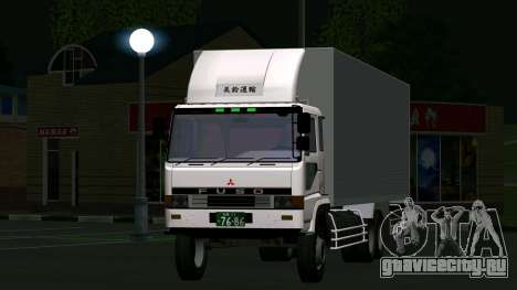 Mitsubishi Fuso The Great Box для GTA San Andreas