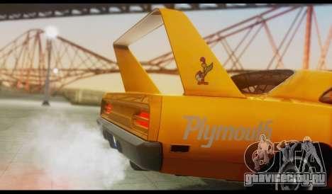 Humaiya ENB 0.248 для GTA San Andreas