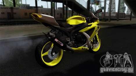 Suzuki GSX-R 2015 Yellow & White для GTA San Andreas вид слева