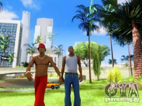 ENB Graphics Enhancement v2.0 для GTA San Andreas пятый скриншот