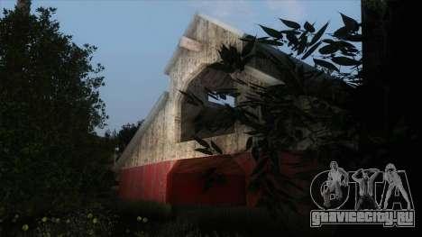 Rogue ENB Series v2 для GTA San Andreas четвёртый скриншот