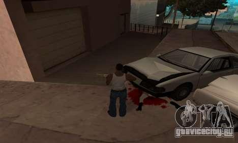 New Effects Paradise для GTA San Andreas пятый скриншот