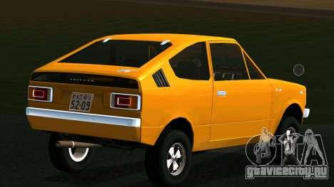 Mitsubishi Minica Skipper для GTA San Andreas вид справа