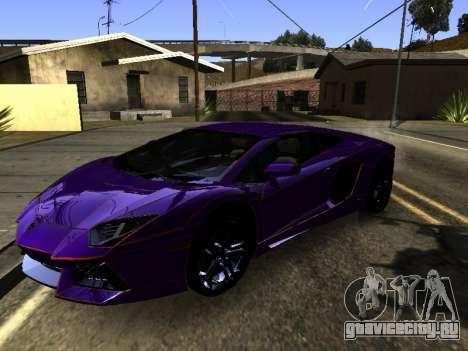 Lamborghini Aventador Tron для GTA San Andreas вид сбоку