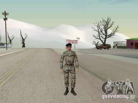 Кира Лебедева для GTA San Andreas четвёртый скриншот