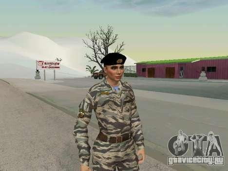 Кира Лебедева для GTA San Andreas второй скриншот