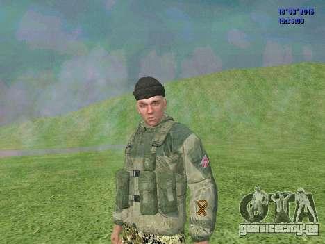 Боец из батальона Зоря для GTA San Andreas