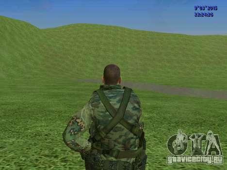 Боец из батальона Спарта для GTA San Andreas седьмой скриншот