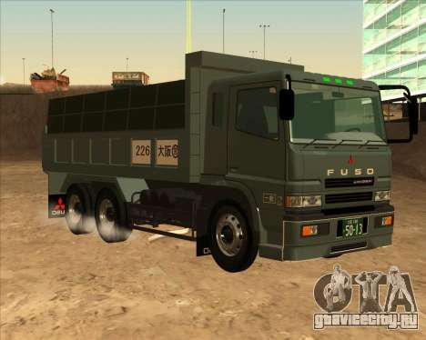 Mitsubishi Fuso Super Great Dump Truck для GTA San Andreas