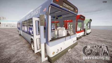 GTA 5 Bus v2 для GTA 4 вид изнутри